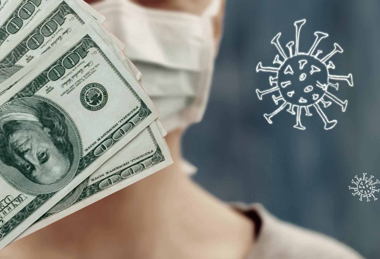 Transfer money, not disease.